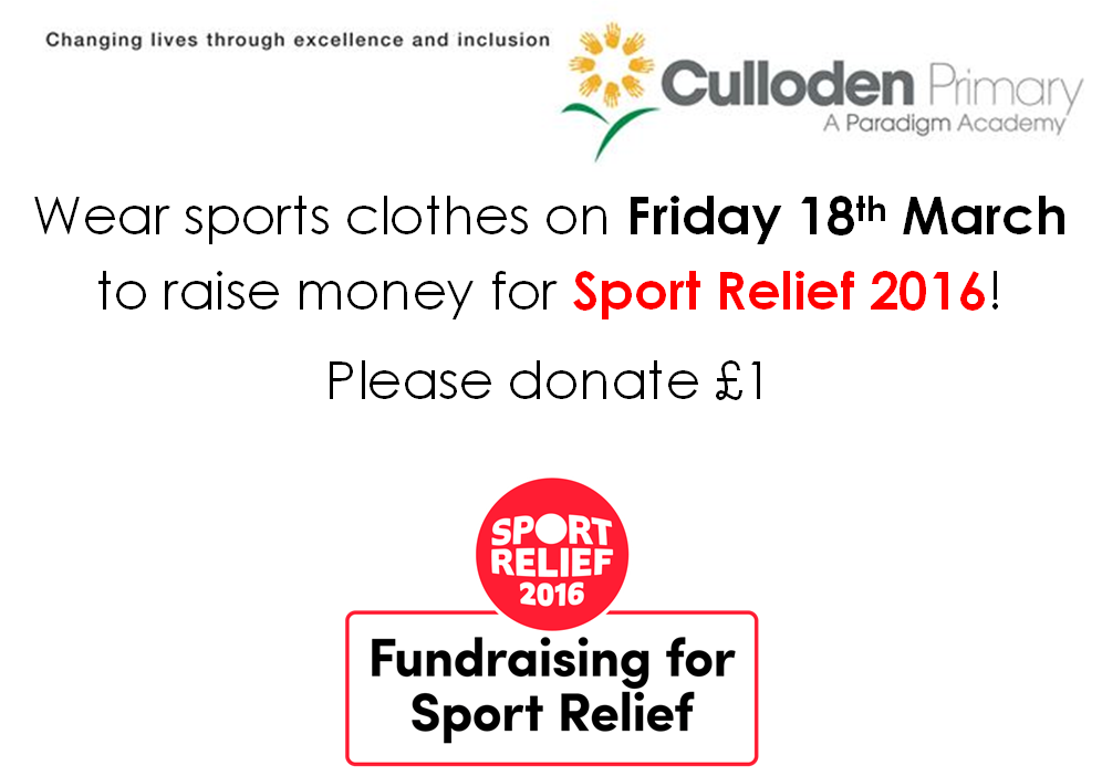 CPA Sport Relief Flyer 2016